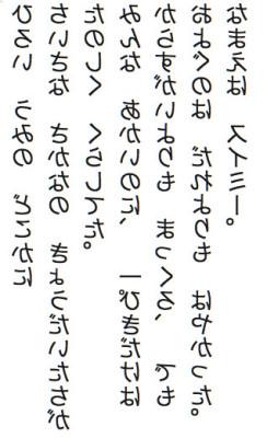 suimi01