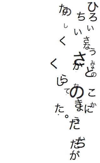 失読症の見え方と特徴について【LD=学習障害の症状】 | キッズ ...
